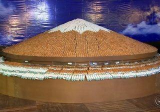 60ª Festa do Ovo de Bastos